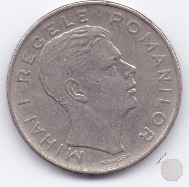 100 Lei 1943 (Bucuresti)