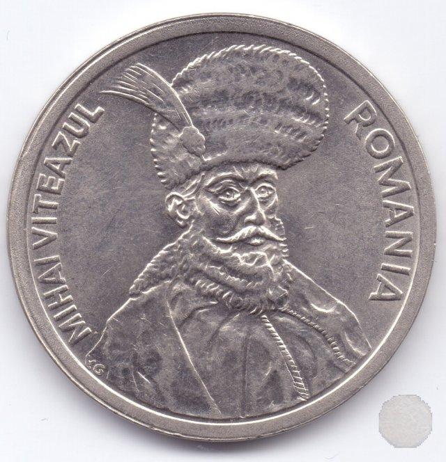 100 Lei 1994 (Bucuresti)