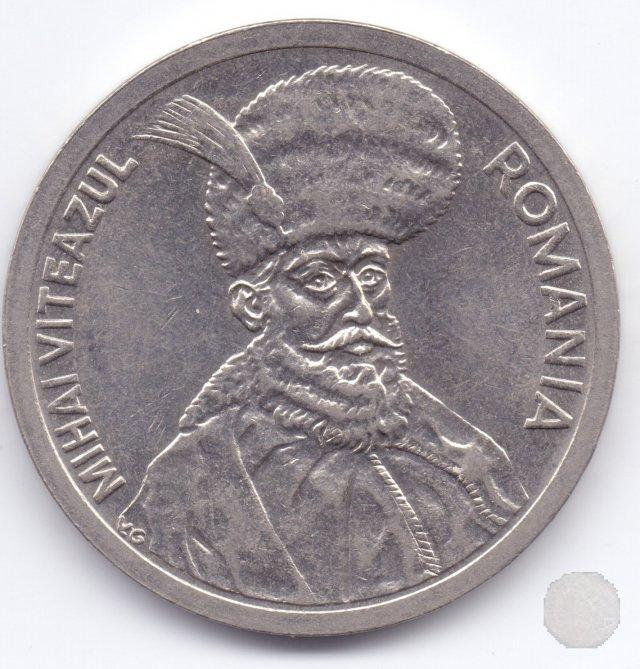100 Lei 1995 (Bucuresti)