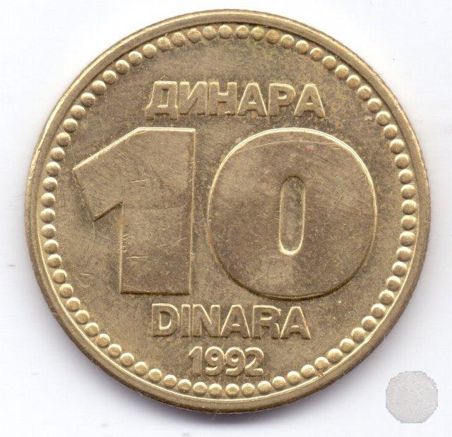 10 dinara I tipo 1992 (Belgrad)