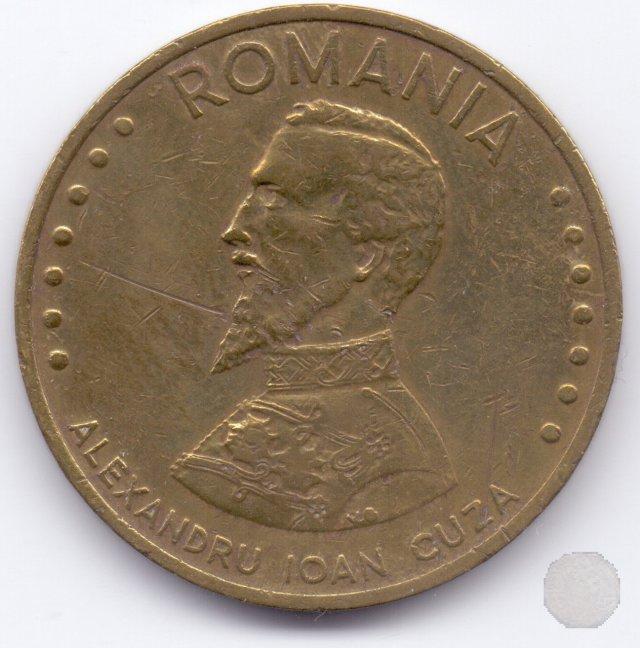 50 Lei 1994 (Bucuresti)