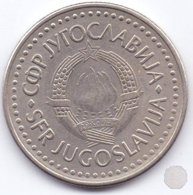 50 dinara 1987 (Belgrad)