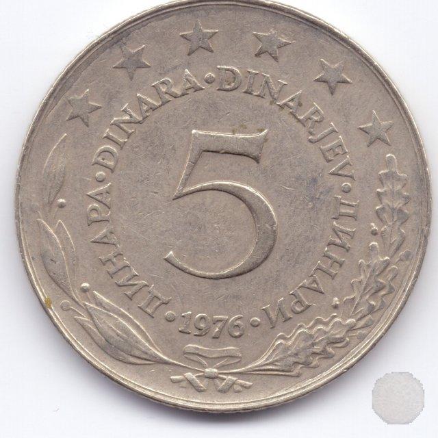 5 dinara III tipo 1976 (Belgrad)